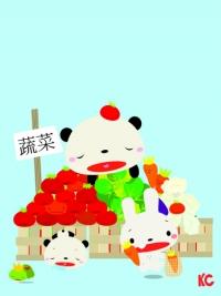 Panda Vegetable Stand